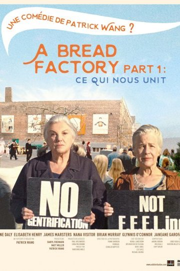 A bread factory. Part 1 : Ce qui nous unit